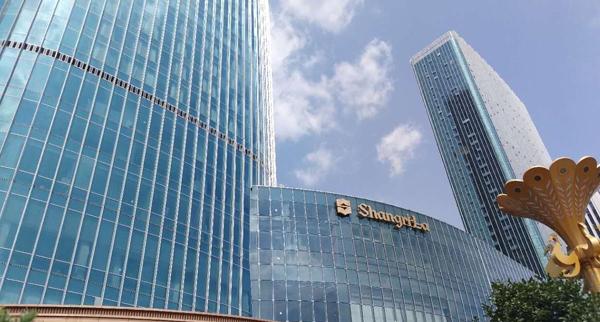 义乌香格里拉大酒店