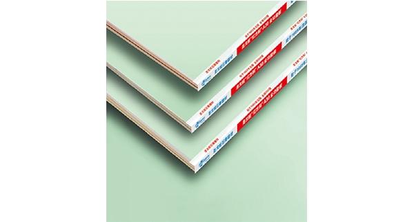 环保系列石膏板